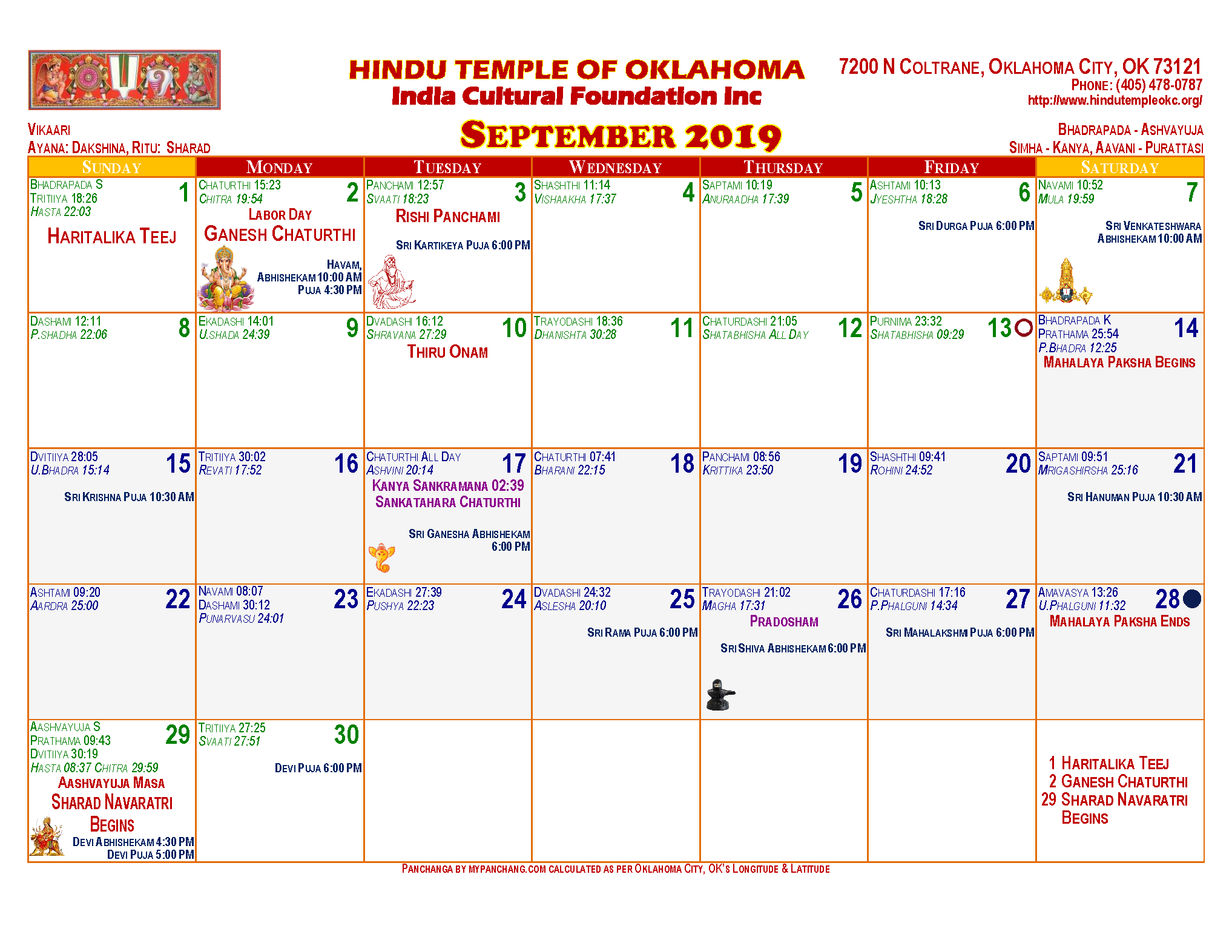 Hindu Temple of Oklahoma City, Home Page